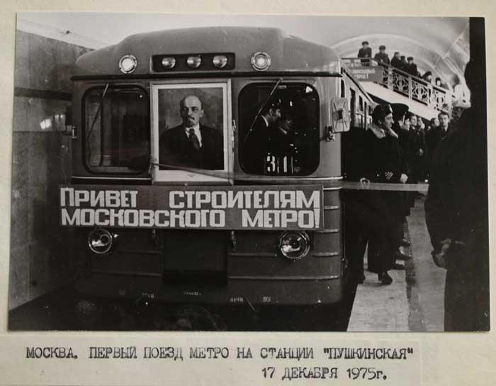 Soviet Means of Transportation 79
