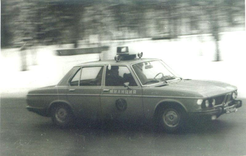 Soviet Means of Transportation 81
