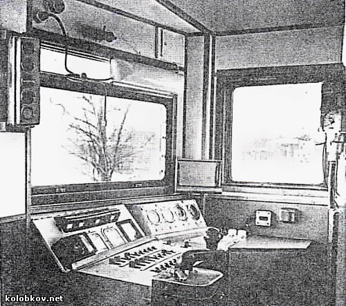 more information about soviet turbo jet train 9