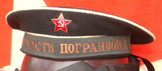 soviet uniform caps collection 33