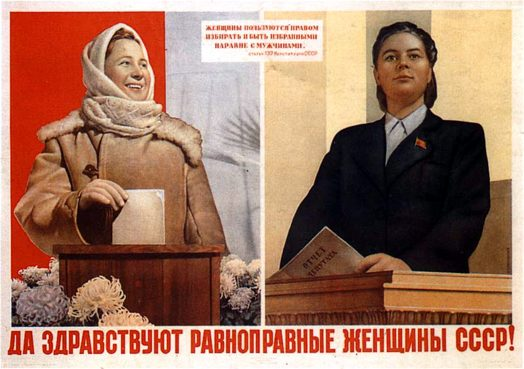 some historical photos of the soviet worker women 1