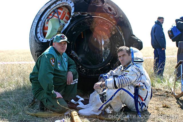 Russian spaceship landing site 11