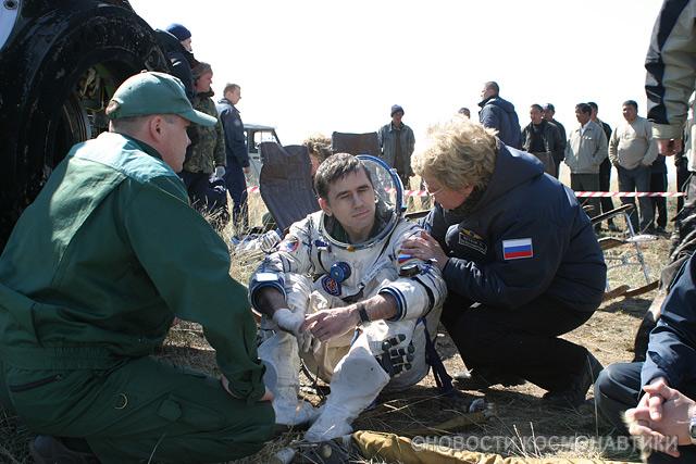 Russian spaceship landing site 13