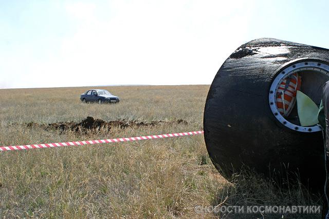 Russian spaceship landing site 14