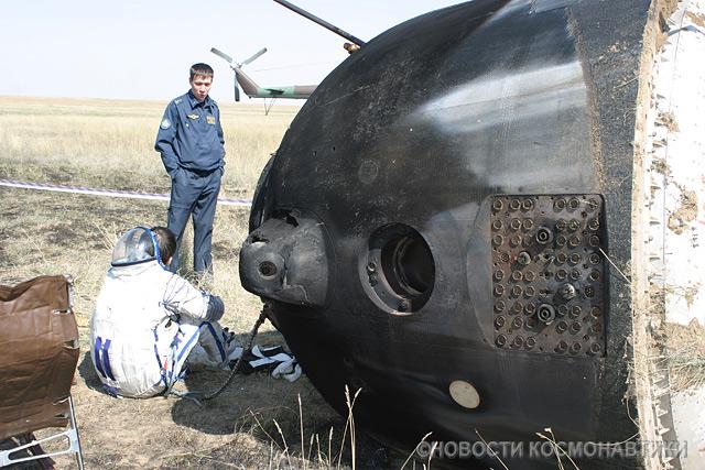 Russian spaceship landing site 16