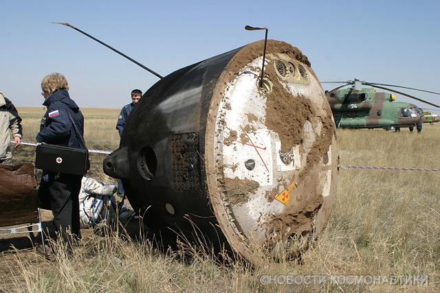 Russian spaceship landing site 17