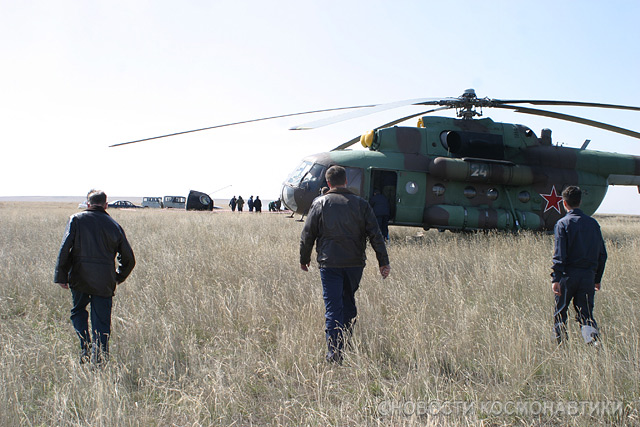 Russian spaceship landing site 29