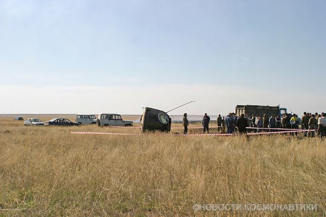 Russian spaceship landing site 30