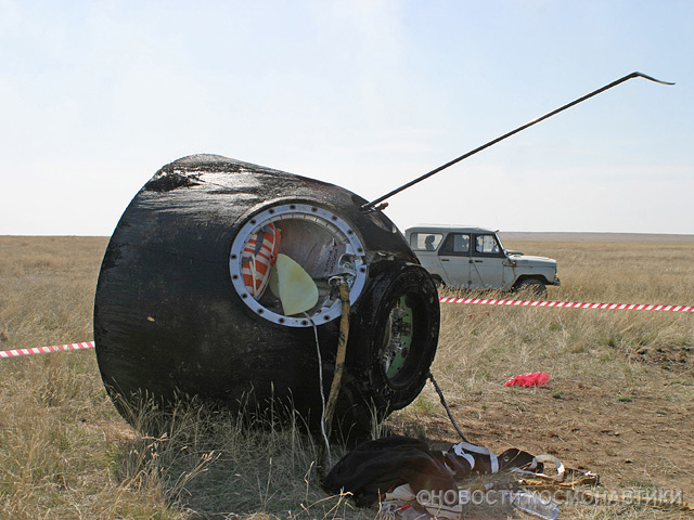 Russian spaceship landing site 31