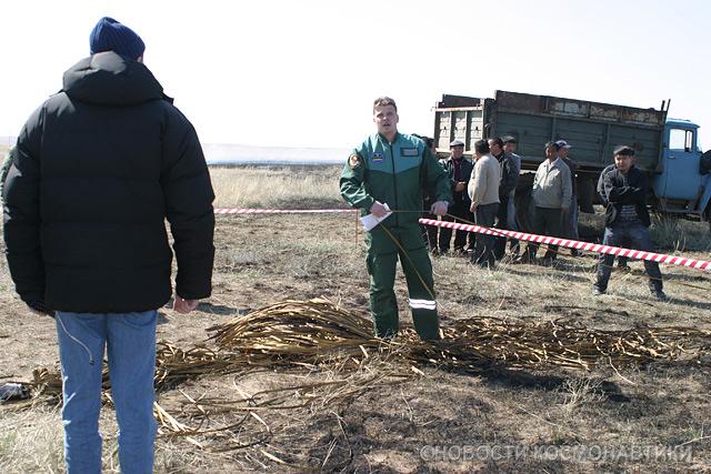 Russian spaceship landing site 32