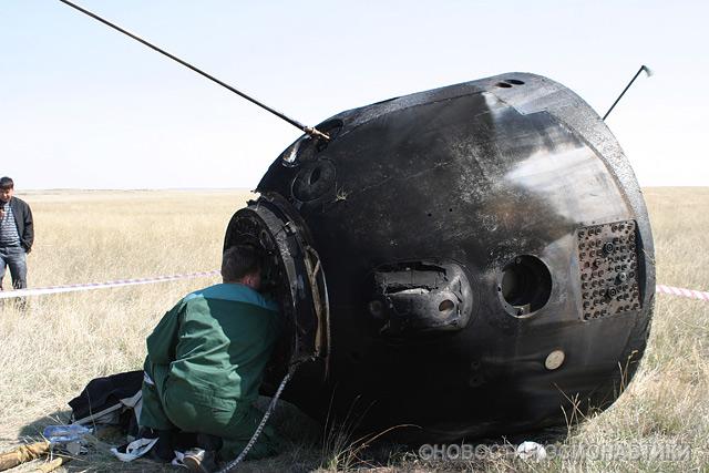 Russian spaceship landing site 33