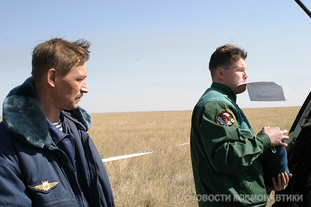 Russian spaceship landing site 36