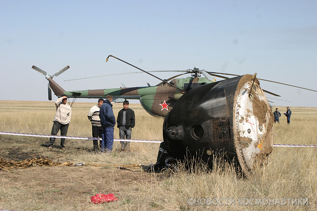 Russian spaceship landing site 37
