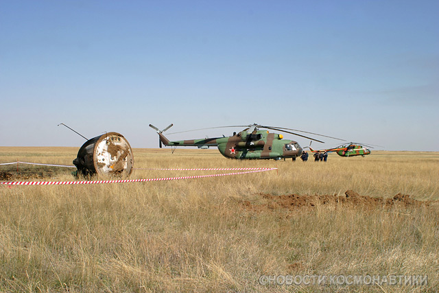Russian spaceship landing site 39
