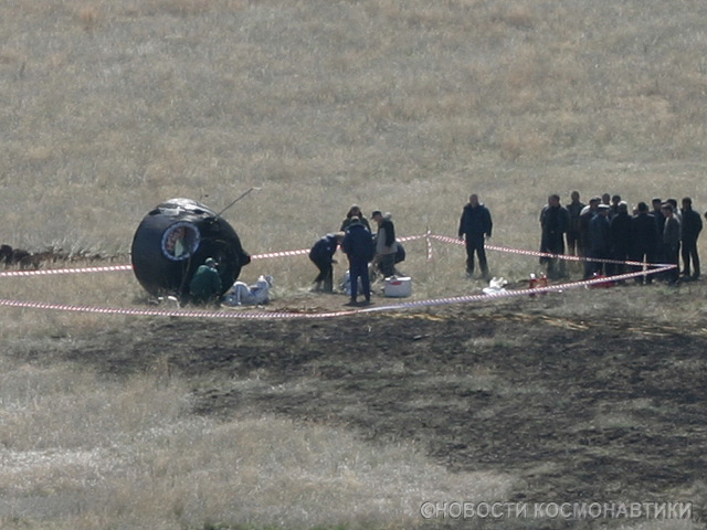 Russian spaceship landing site 4