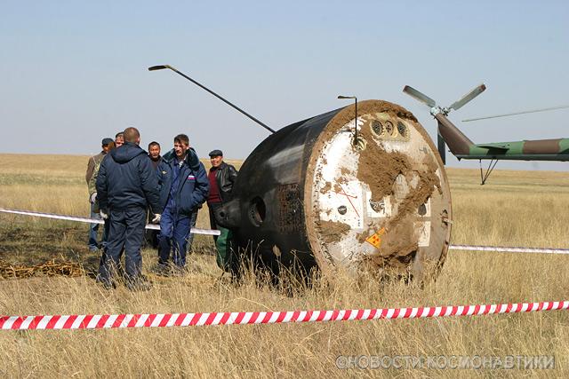 Russian spaceship landing site 40