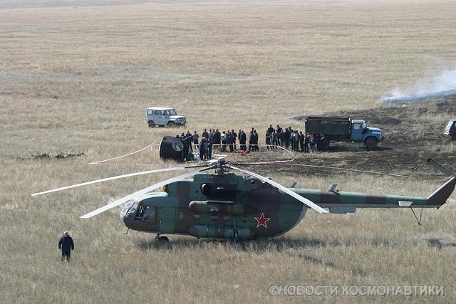 Russian spaceship landing site 5