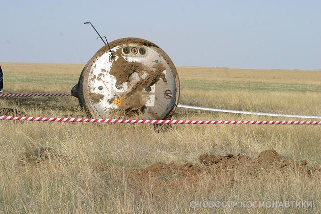 Russian spaceship landing site 50