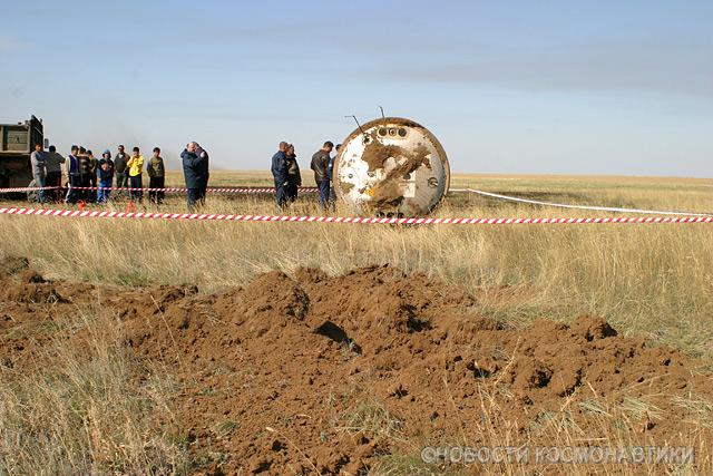 Russian spaceship landing site 51