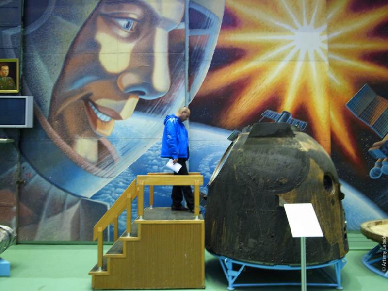 Space Museum 2