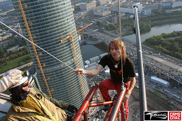 Alain Robert has conquered the federation tower in moscow 4