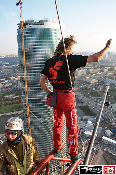 Alain Robert has conquered the federation tower in moscow 5
