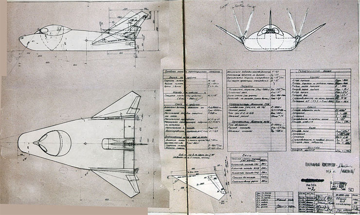 Russian spiral space shuttle 2