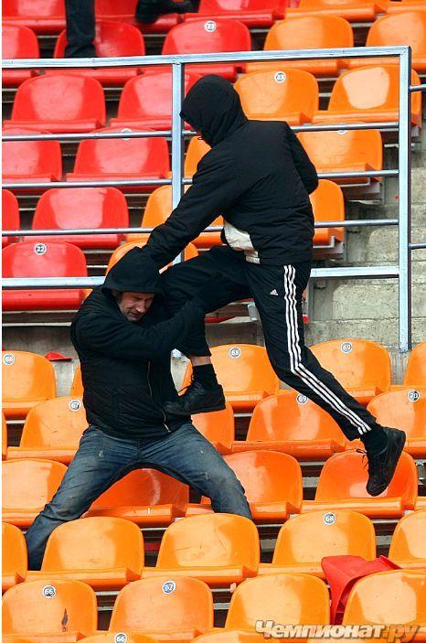 Russian sport fans