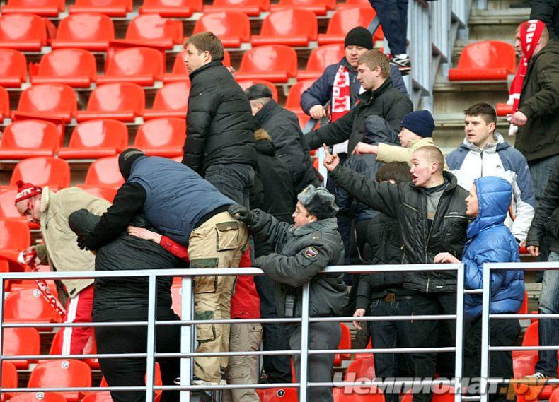Russian sport fans 1