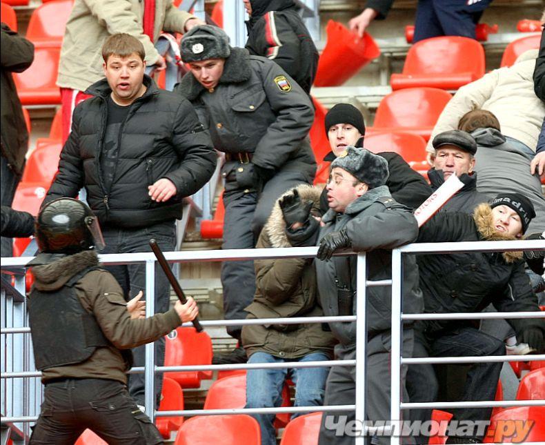 Russian sport fans 2