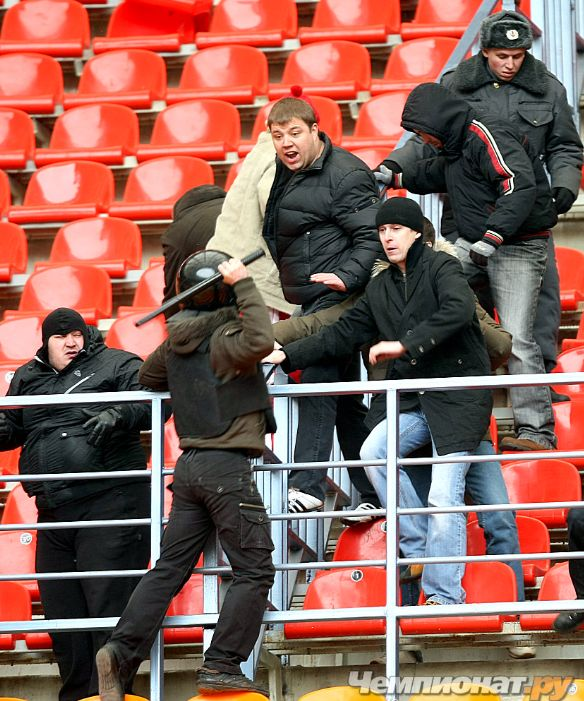 Russian sport fans 6