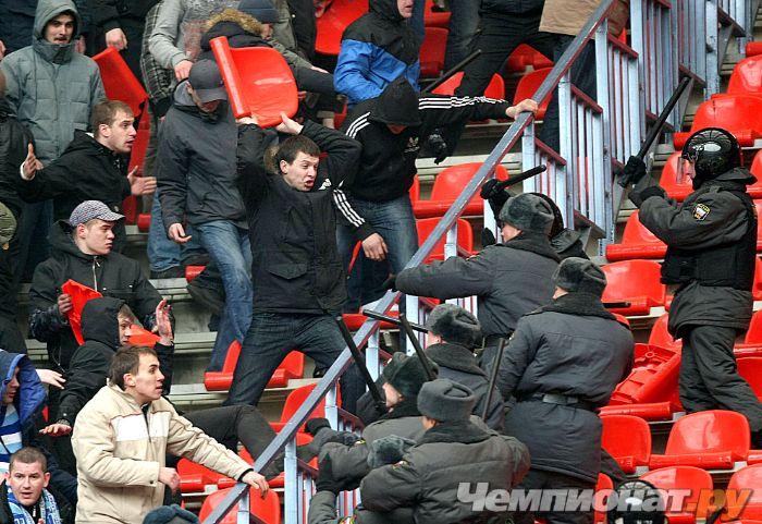 Russian sport fans 7