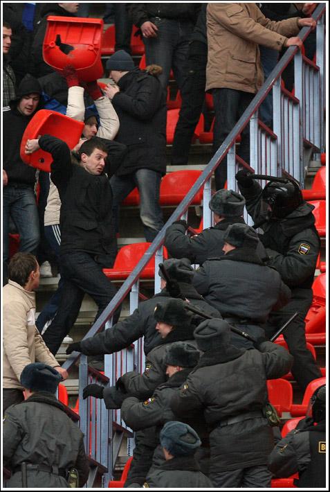 Russian sport fans 8