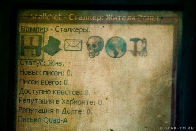 Russian stalker game 58