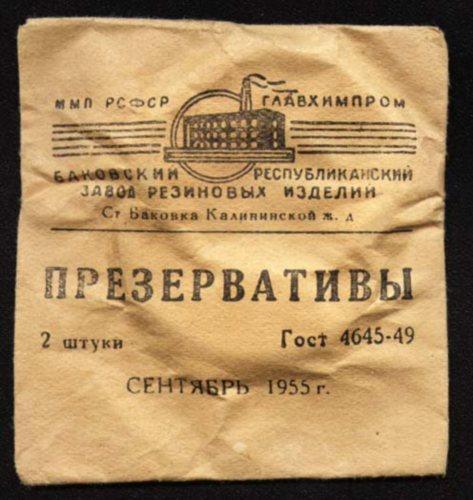 soviet contraceptive devices 1