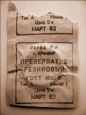 soviet contraceptive devices 5