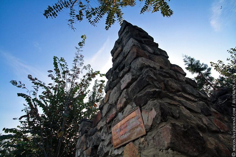Stone Gatherer 23