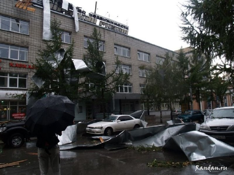 Russian storm and hurricane 41