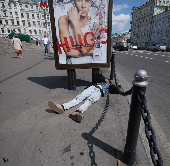 Photo from the streets of Moscow 13