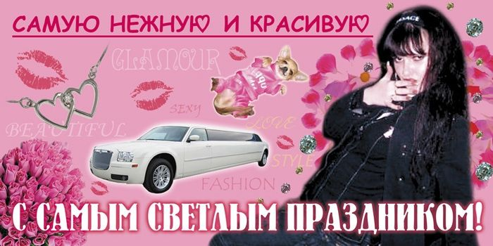 Russian billboards 7