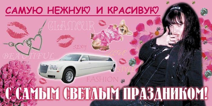 Russian billboards 7