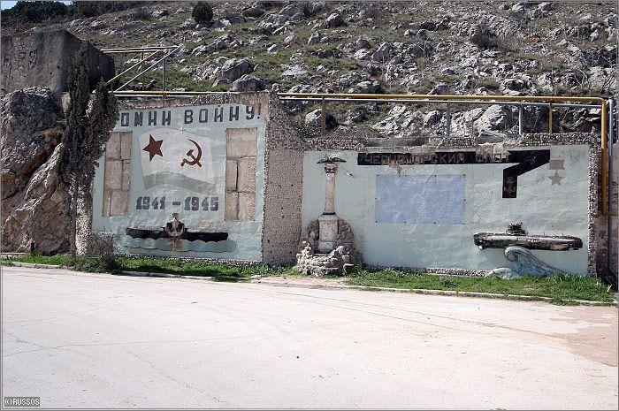 Russian Underground Submarine Base and Dock 9