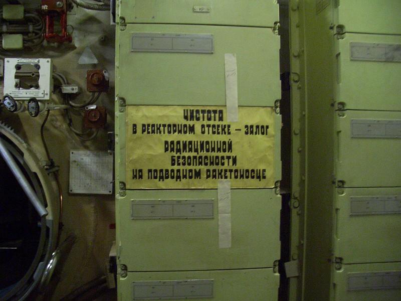 World's Biggest Submarine - Russian Submarine Typhoon 76