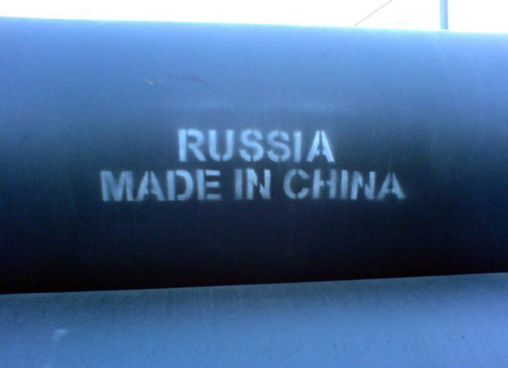 New submitted photos from Russia 35