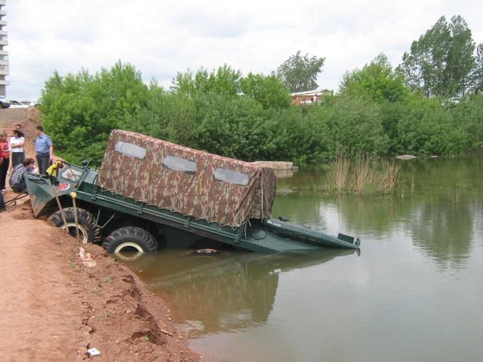 Sunken Armored Vehicle 2