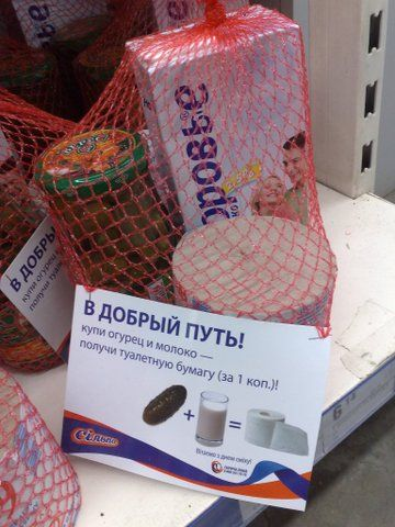 Russian supermarket jokes