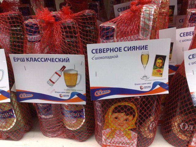 Russian supermarket jokes 2