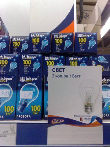 Russian supermarket jokes 4