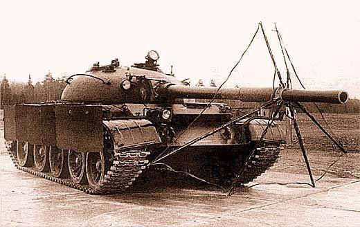 Tank Umbrella 2