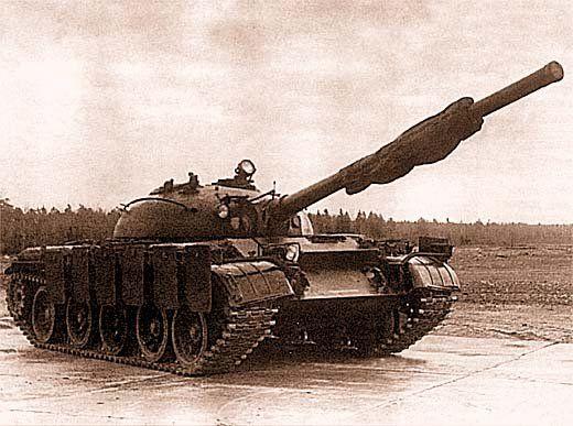 Tank Umbrella 5